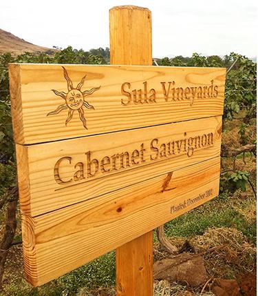 Sula-Vineyard-Fine-Wine-Investments